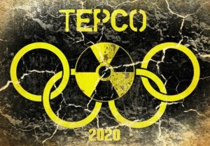tepco oly