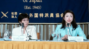 Right-wing and revisionist politicians Yoshiko Matsuura and Tomoko Tsujimura